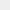Doğançay'da Asırlık Çınarlar Demiryolu'na Zarar Veriyor!